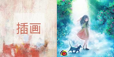 武汉高考美术培训